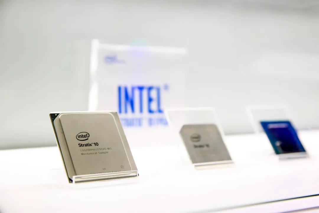FPGA芯片